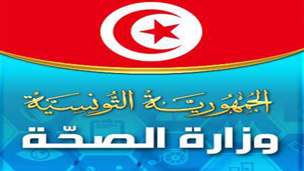 تونس تسجل  1664 إصابة جديدة و 64 حالة وفاة