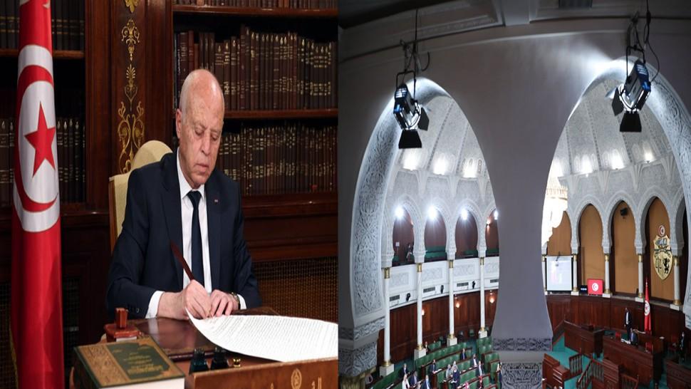 البرلمان يتداول في قانون المحكمة الدستورية المردود اليه من رئيس الجمهورية