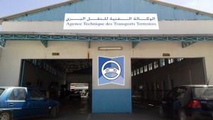 تواصل الإضراب المفتوح لأعوان الوكالة الفنية للنقل البري