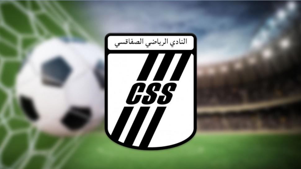 CSS ESS