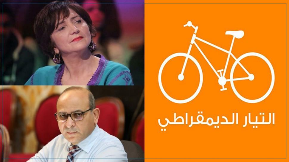 التيار الديمقراطي يتضامن مع سامية عبو إثر تعرضها لاعتداء لفظي من قبل عبد اللطيف العلوي