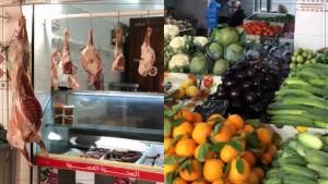 صفاقس : أسعار الخضر والغلال و اللحوم بالسوق المركزية
