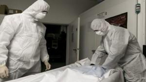 سجلت الادارة الجهوية للصحة بولاية سيدي بوزيد 5 حالات وفاة جديدة بفيروس كورونا المستجد .