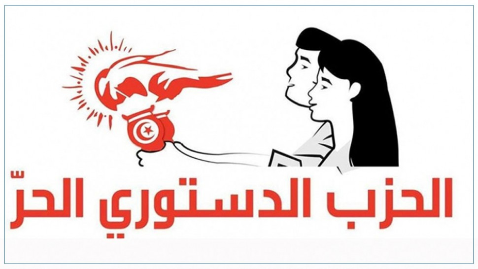 """علمت """"الديوان أف أم"""" أن غرفة عدول المنفذين بتونس قامت بدعوة عدل التنفيذ الذي رافق رئيسة الحزب الدستوري الحر إلى مقر مجلس نواب الشعب يوم 5 أفريل الحالي."""