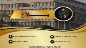 حجز رخصة السياقة وشهادة التسجيل لمدة 7 أيام لمن يخالف حظر جولان وسائل النقل