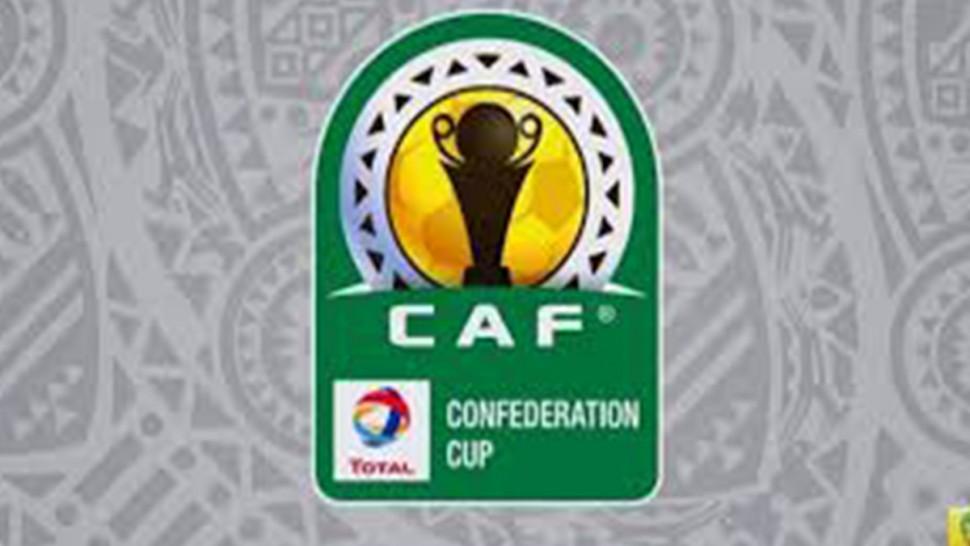 كأس الكاف : برنامج لقاءات الجولة الخامسة