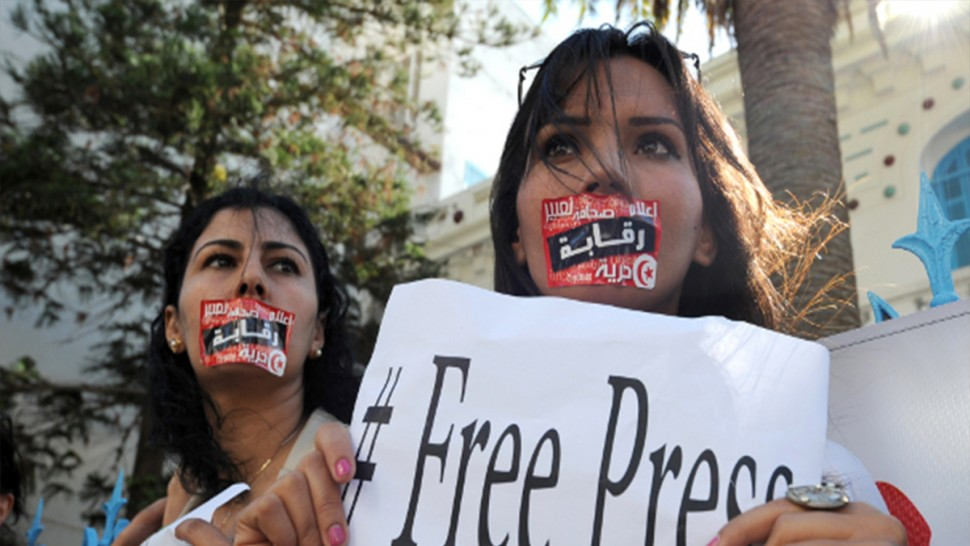لأوّل مرّة منذ الثورة: تونس تتراجع في الترتيب الدولي لحريّة الصحافة