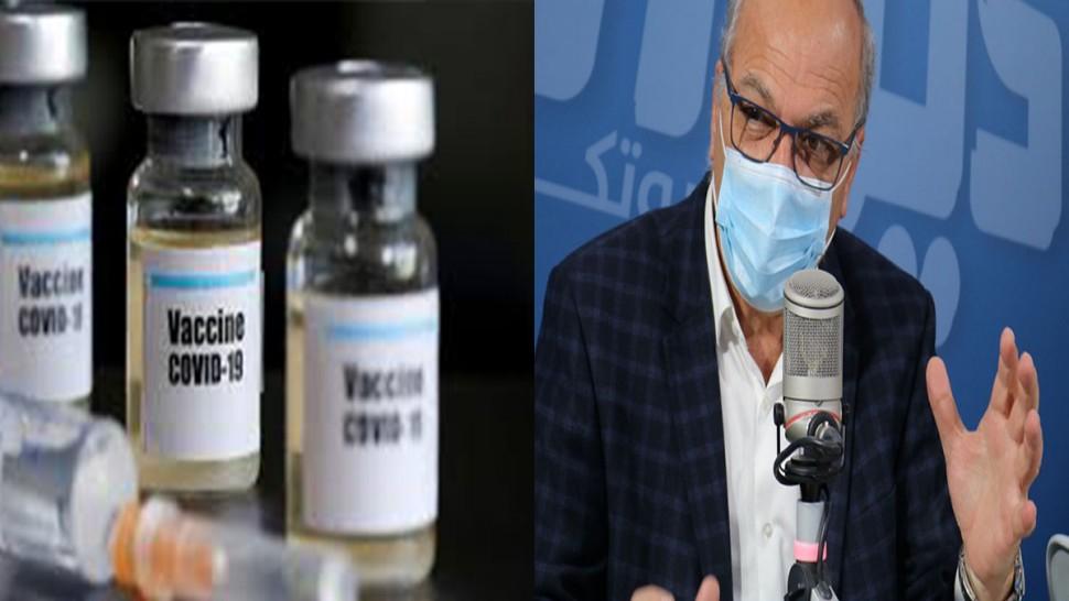 الهاشمي الوزير :  تونس لم تنطلق بعد في التطعيم بلقاح أسترازينيكا