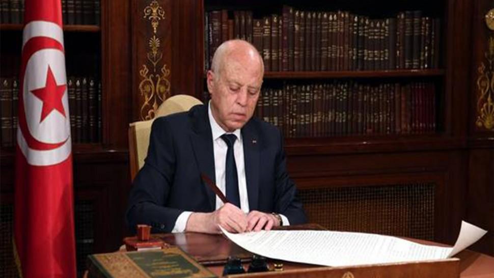 مكتب المجلس يحدد موعد مناقشة رد سعيّد لقانون المحكمة الدستورية
