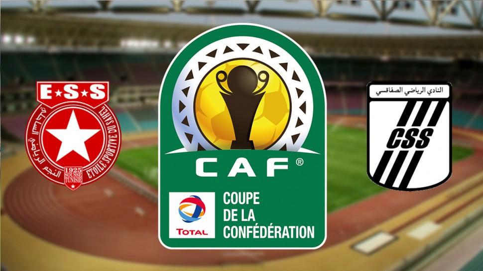كأس الكاف : برنامج النقل التلفزي لمباراتي النادي الصفاقسي و النجم الساحلي