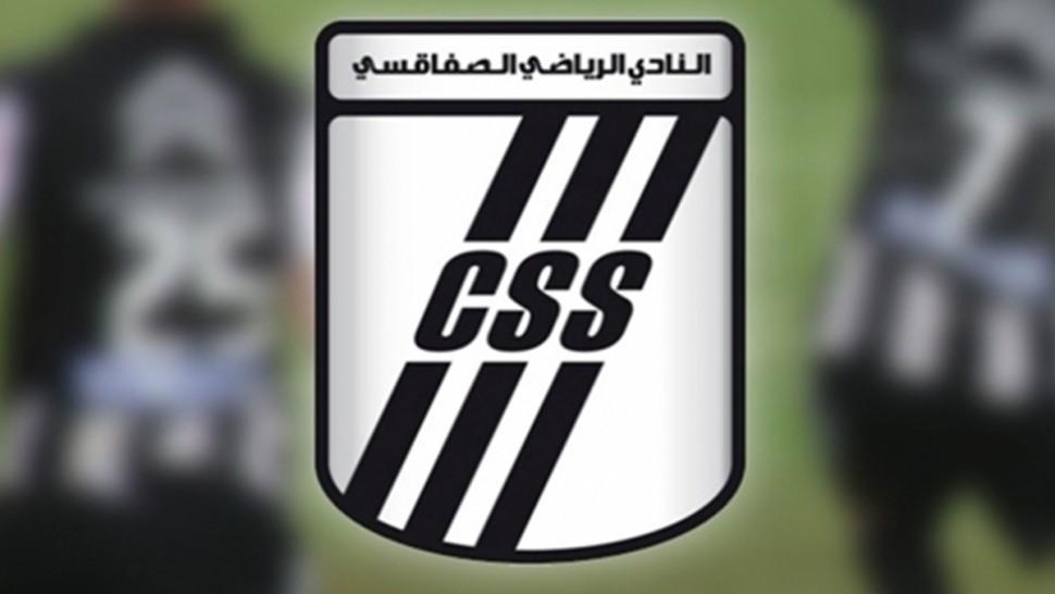 النادي الصفاقسي: التشكيلة الأساسية لمواجهة 'ساليتاس'