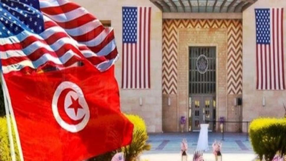السفارة الامريكية بتونس