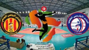 بطولة إفريقيا للأندية البطلة في الكرة الطائرة