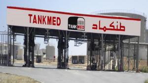 """احتجاجات بشركات بترولية تونسية ضد التفويت في 52 بالمائة من راس مال """"طانكماد"""""""
