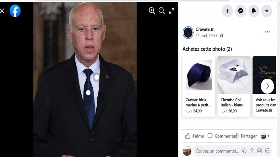 صورة اليوم: موقع تجاري يستخدم صورة رئيس الجمهورية للترويج لربطة عنق