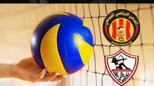 الكرة الطائرة : تغيير مكان نهائي البطولة الإفريقية بين الترجي و الزمالك