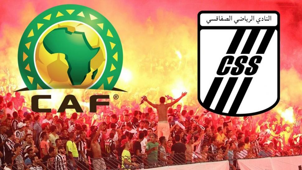 كأس الكاف : برنامج الجولة الأخيرة من دور المجموعات