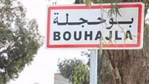 فيروس كورونا : غلق مقر بلدية بوحجلة