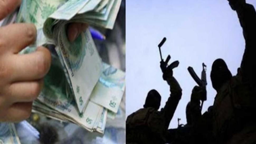 اللجنة الوطنية لمكافحة الارهاب