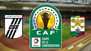 كأس الكاف: تشكيلة النادي الصفاقسي في مواجهة دياراف السنيغالي