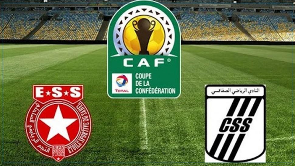كأس الكاف: النادي الصفاقسي يتعادل أمام دجاراف والنجم يفوز على ساليتاس