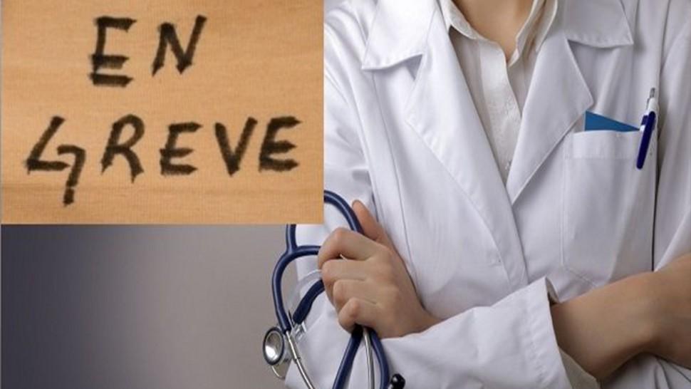اضراب قطاع الصحة