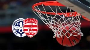صفاقس تحتضن نهائي كأس تونس في كرة السلة موسم 2020-2021