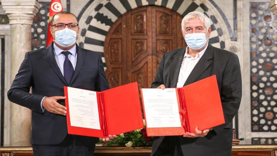 هشام المشيشي وعبد المجيد الزار