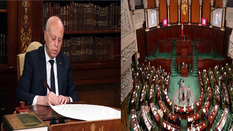 نواب يحمّلون رئيس الجمهورية مسؤولية تعطيل إرساء المحكمة الدستورية