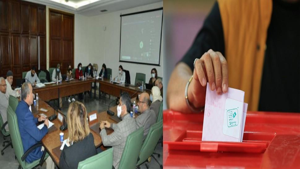 لجنة النظام الداخلي تشرع في دراسة مبادرات تعديل القانون الانتخابي