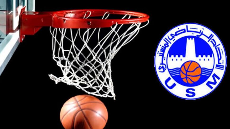 الإتحاد المنستيري يشد الرحال إلى كيغالي للمشاركة في دوري إفريقيا لكرة السلة.