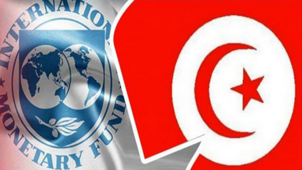 صندوق النقد الدولي ينفي علمه بحجم القرض الذي تسعى تونس للحصول عليه