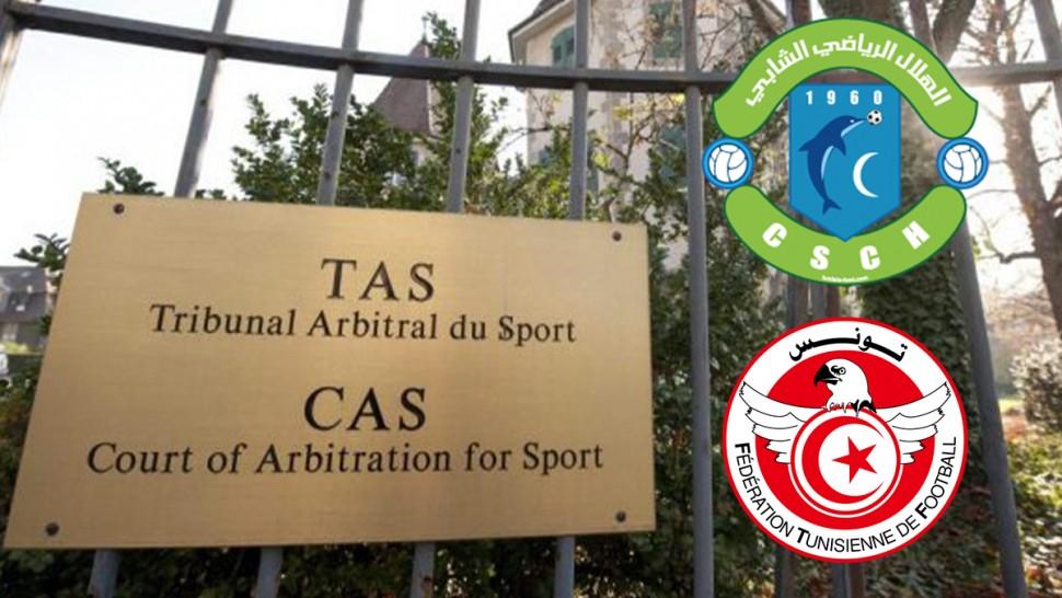 الهلال الرياضي الشابي الجامعة التونسية لكرة القدم