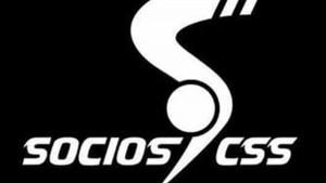 سوسيوس يتولى المبادرة بتفعيل اللجنة العليا للدعم برئاسة  المنصف السلامي