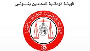 الهيئة الوطنية للمحامين ، الحجر الصحي الشامل