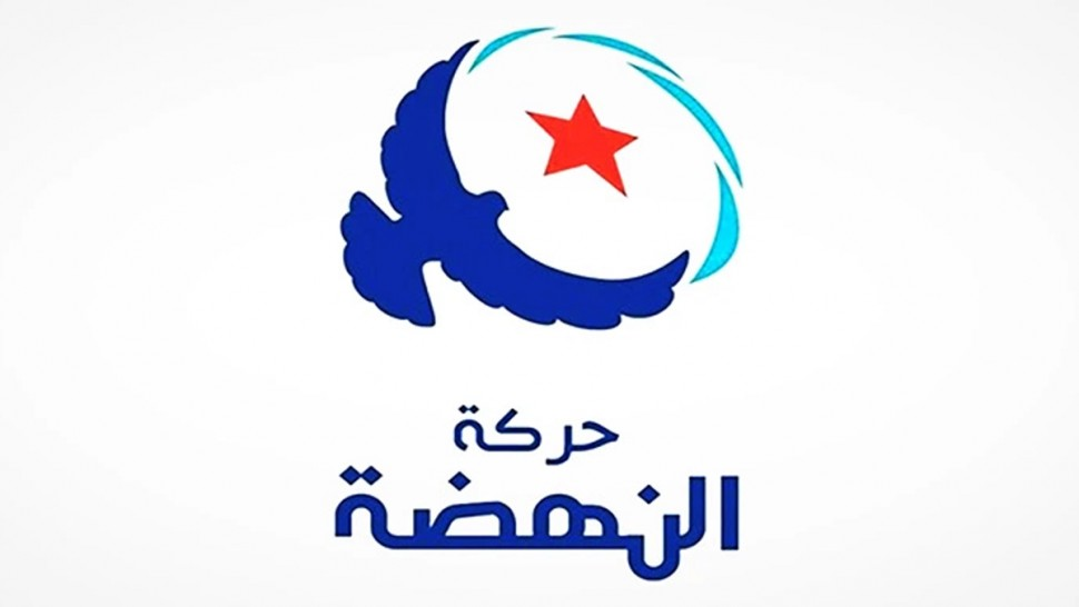تونس ، الحوار الوطني ، حركو النهضة