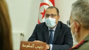 مراكز إيواء ، تونس ، برتغال ، هشام المشيشي