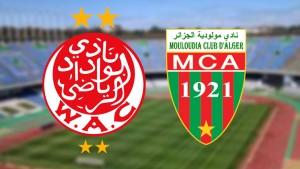 التعادل الايجابي يحسم مباراة مولودية الجزائر والوداد البيضاوي