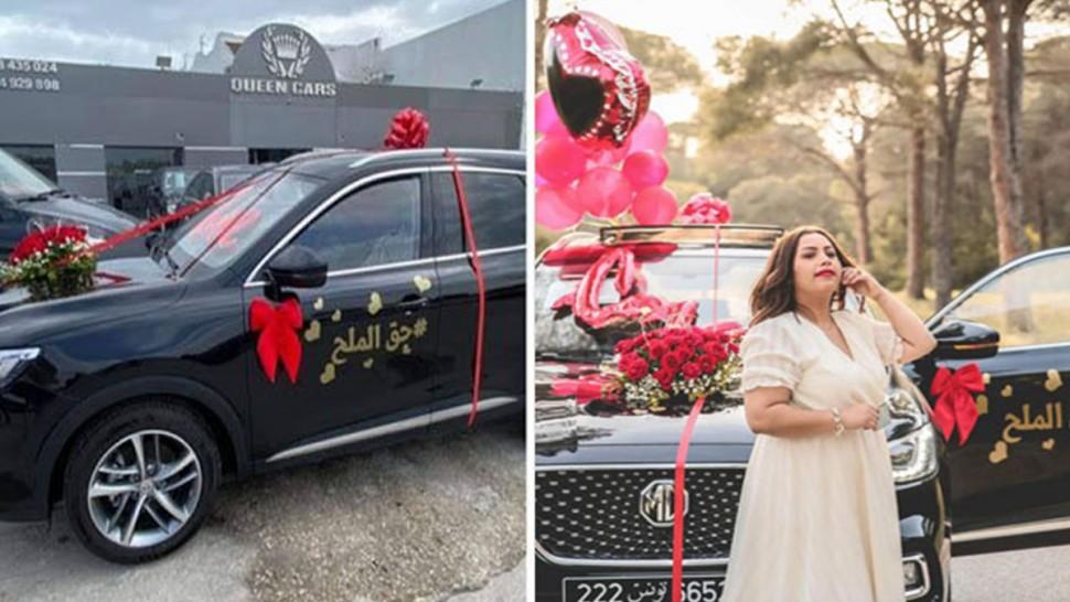 """السيدة التي تحصلت على سيارة """"حقّ الملح"""" : زوجي سعودي والرجل التونسي أيضا يقدّر المرأة (فيديو)"""
