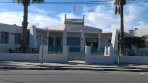 بلدية الحنشة