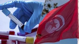 تونس تسجّل 52 وفاة و552 اصابة جديدة بفيروس كورونا