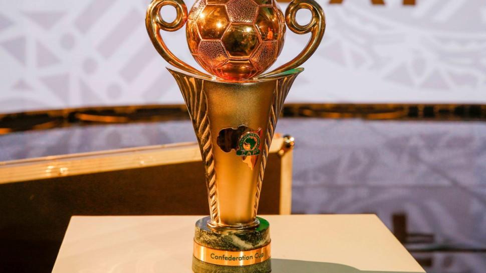 كأس الكونفيديرالية الإفريقية لكرة القدم