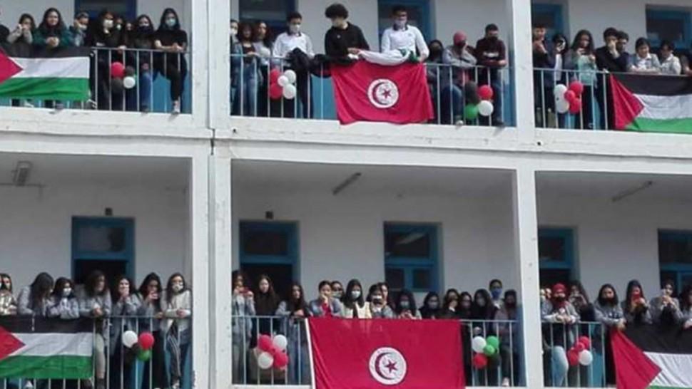 بداية من الغد : تنظيم تظاهرة 'أسبوع فلسطين' بالوسط المدرسي