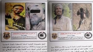 الكشف عن هويّة  الإرهابيين الخمسة الذين تم القضاء عليهم بجبل الشعانبي