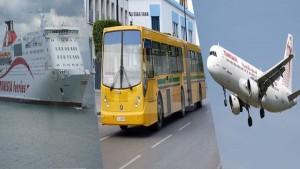 قطاع النقل