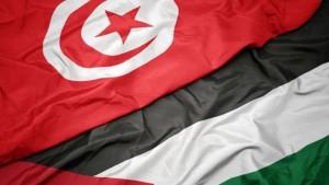دقيقة صمت ترحما على شهداء فلسطين قبل انطلاق مقابلات الجولة الأخيرة
