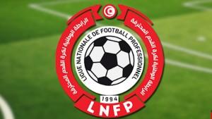 الرابطة المحترفة الاولى لكرة القدم