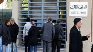 من بينها تعليق عدة خطايا: اجراءات جديدة للمواطنين بسبب تواصل إضراب أعوان القباضات