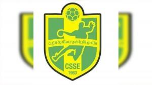 نادي ساقية الزيت يتقدم باثارة ضد لاعب جمعية الحمامات