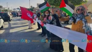 صفاقس: تظاهرة لدعم القضية الفلسطينية